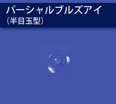 修理代金 13,000円(税込)修理時間 30分