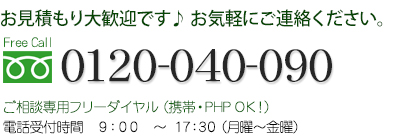 0120040090