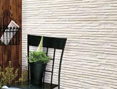 スレート外壁パターン02